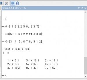 複素行列の足算