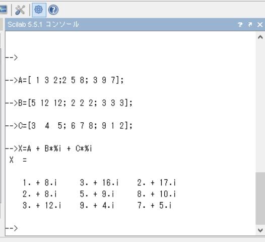 複素行列の作り方|scilab入門 |...